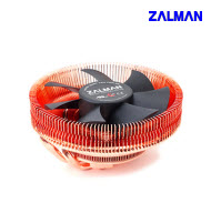 Zalman CNPS8900 Ultra Quiet Slim CPU Cooler